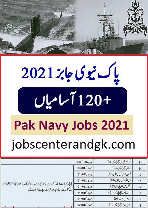 pak navy civilian b-21 jobs