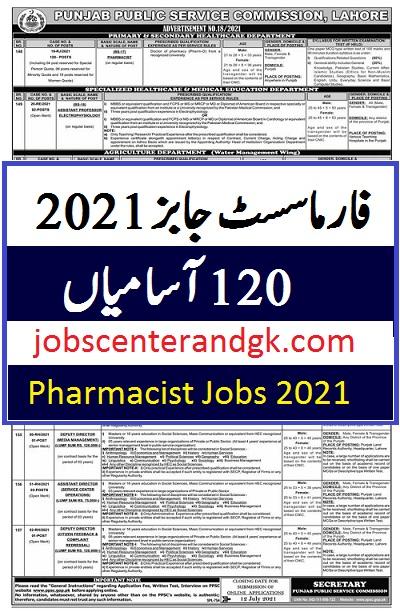 pharmacist jobs in lahore 2021