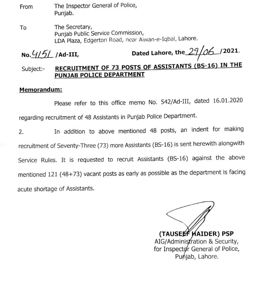 punjab police assistant jobs 2021