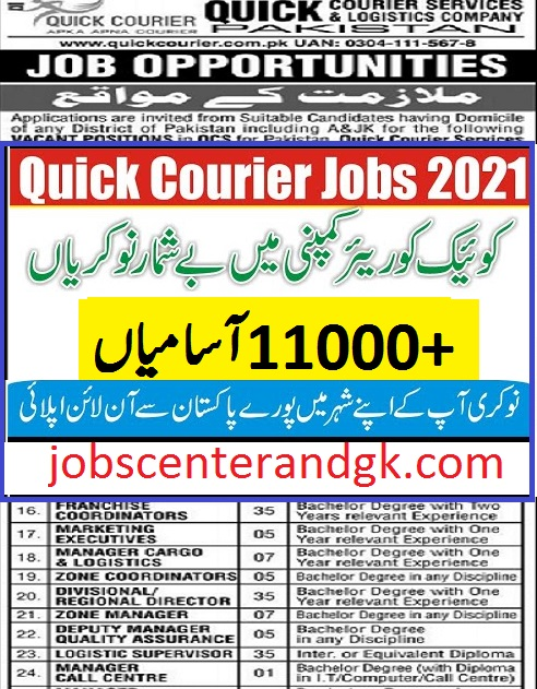 quick courier jobs june 2021 ad