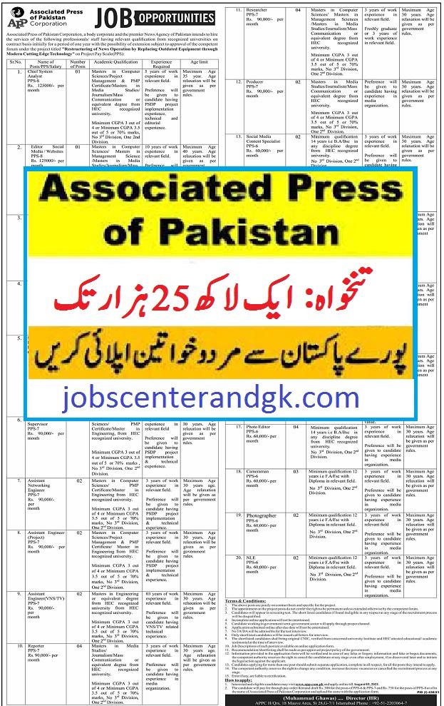 Associated press of Pakistan job 2021 advertisement