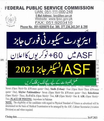 FPSC ASF inspector jobs 2021
