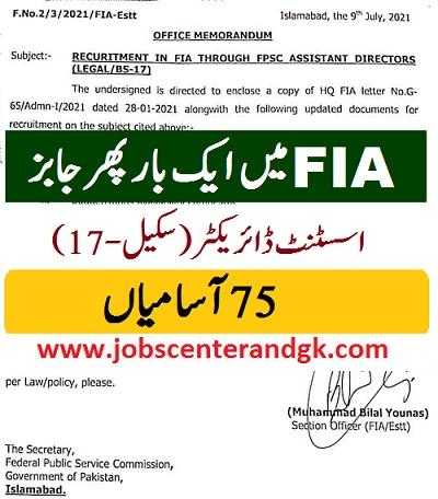 Fpsc assistant director fia jobs 2021
