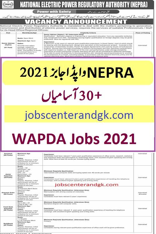 OTS nepra jobs 2021