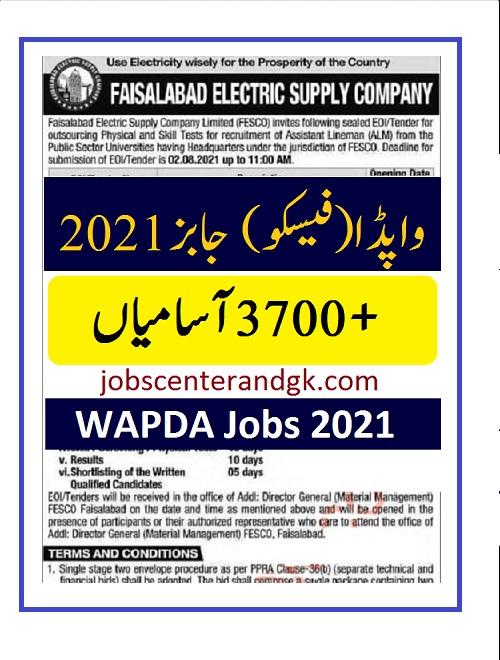 WAPDA FESCO jobs 2021 advertisement