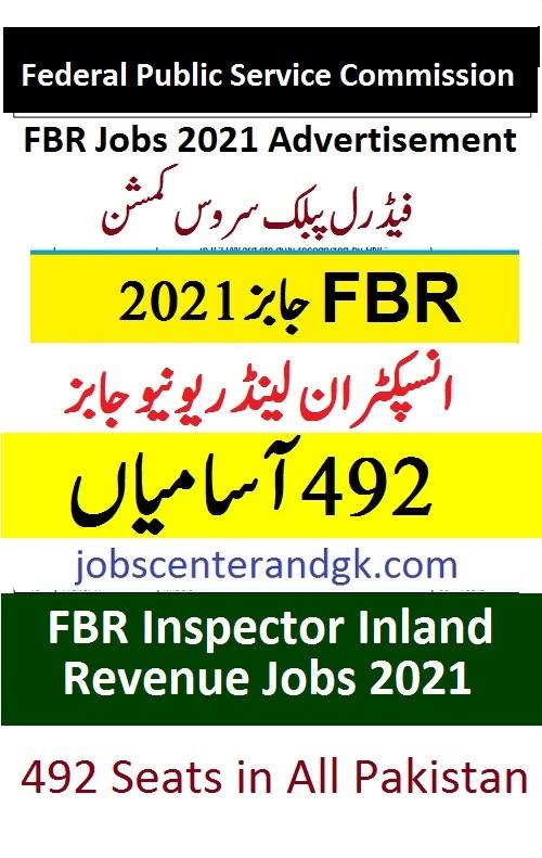 fbr inspector inland revenue jobs 2021 ad