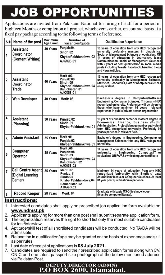 ndmst national skill development jobs 2021