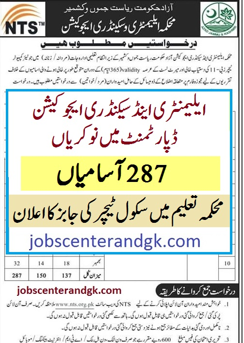 nts elementary and secondary education department jobs 2021