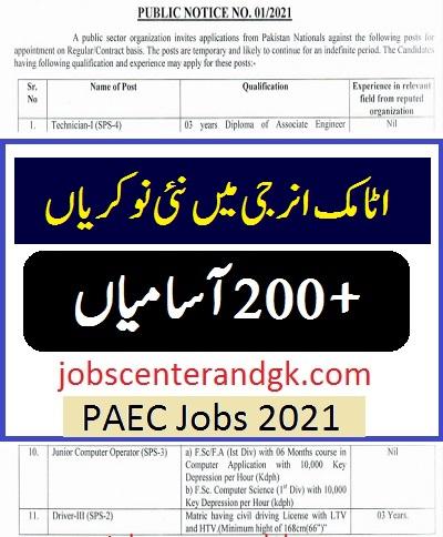 Atomic Energy Jobs August 2021 Advertisement