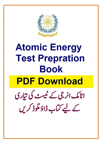 Download Atomic Energy Past Papers Click here