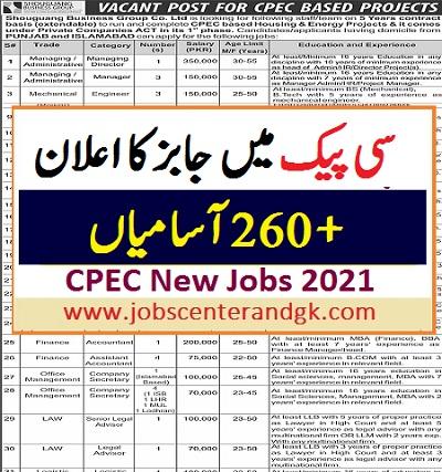CPEC Jos 2021 advertisement