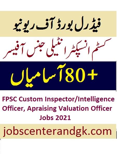 FBR Custom Inspector jobs 2021