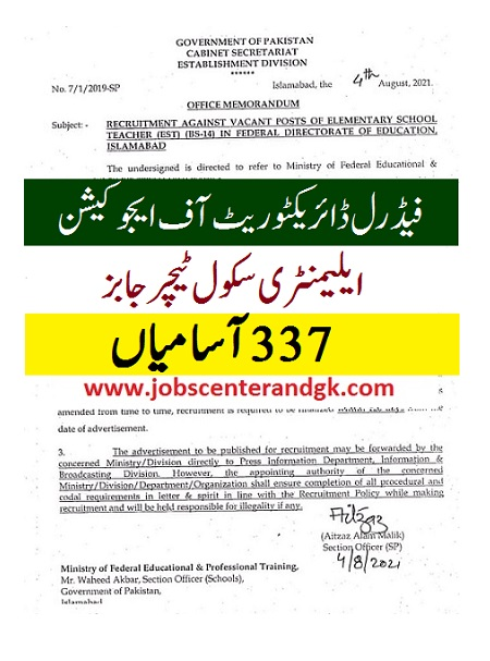 FPSC elementry school teacher est jobs 2021