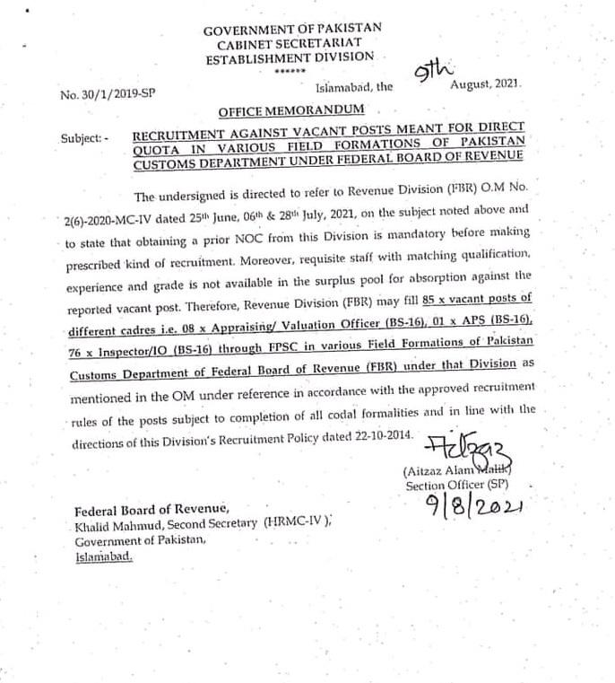 NOC for FBR Custom Inspector job 2021