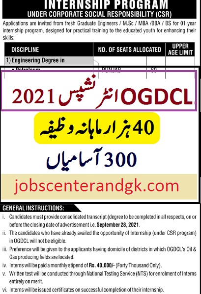 OGDCL internships 2021 advertisement