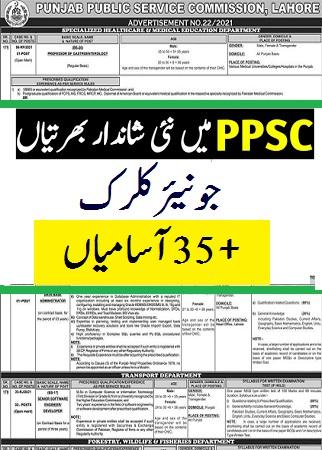 PPSC advertisement 22-2021