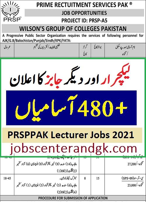 Prime recruitment services lecturer jobs 2021 advertisement