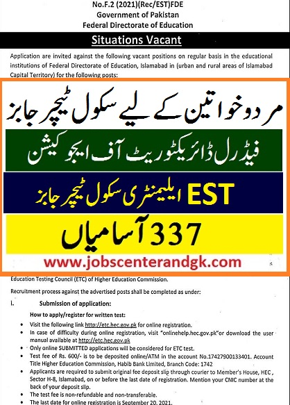 federal directorate of education jobs September 2021