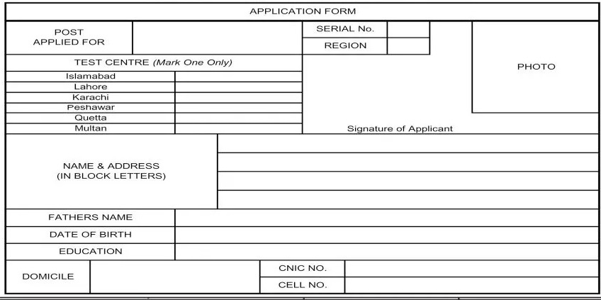 ministry of energy jobs 2021 application form