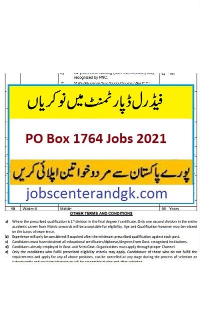 pobox 1764 atomic energy jobs 2021 ad