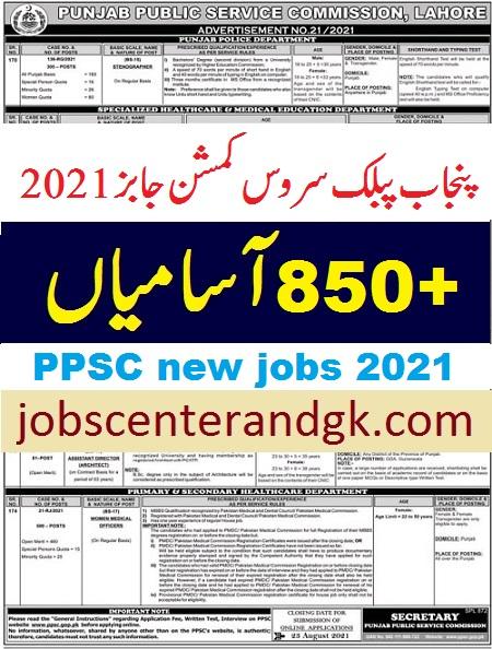 ppsc women medical officer stenographer jobs 2021