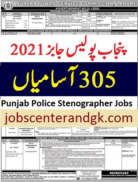punjab police stenographer jobs 2021