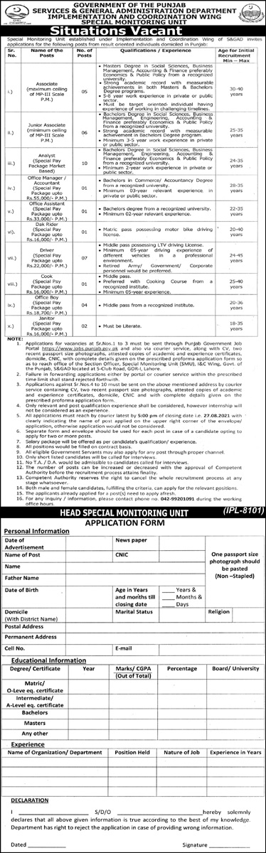 Services and general administration S&GAD jobs 2021 ad