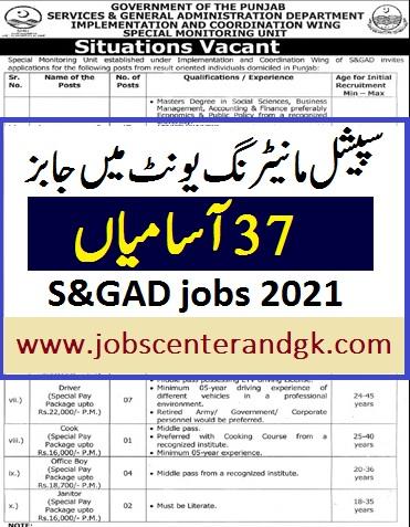 s&gad jobs 2021