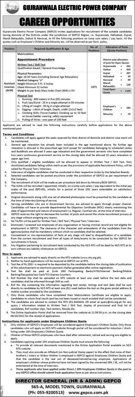 GEPCO jobs 2021 September advertisement