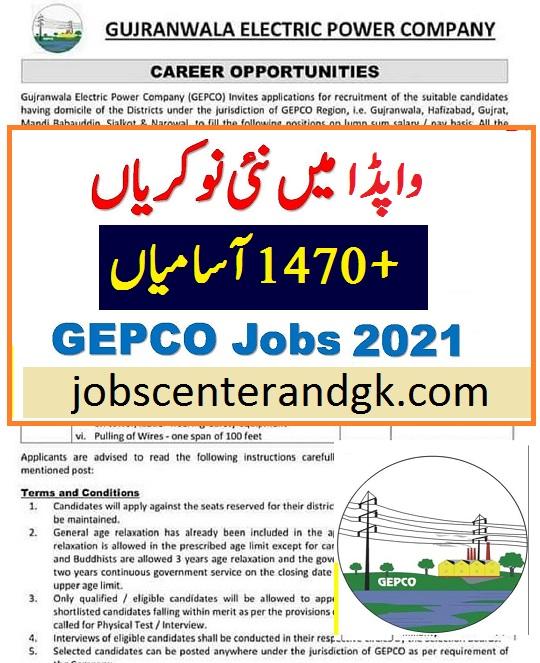 GEPCO jobs 2021