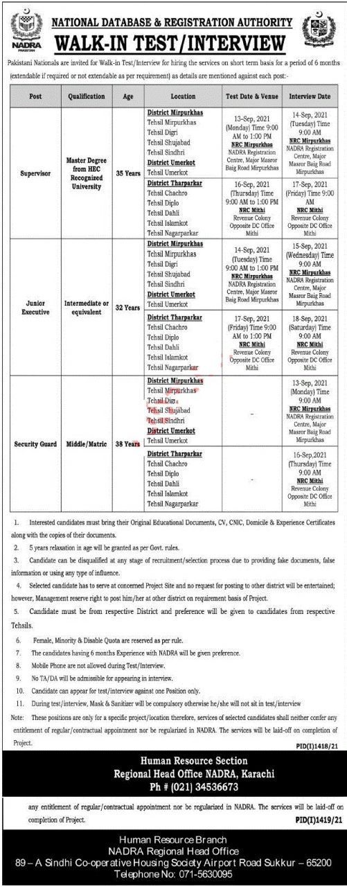 NADRA Karachi Jobs September 2021