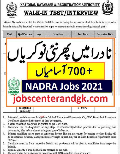 NADRA latest Jobs 2021 walk-in interview