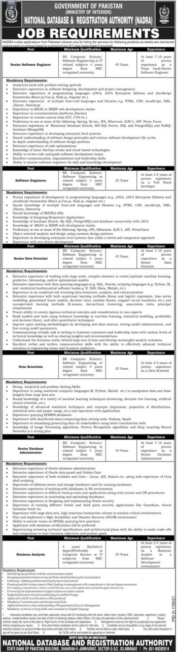 NADRA new jobs 2021 advertisement