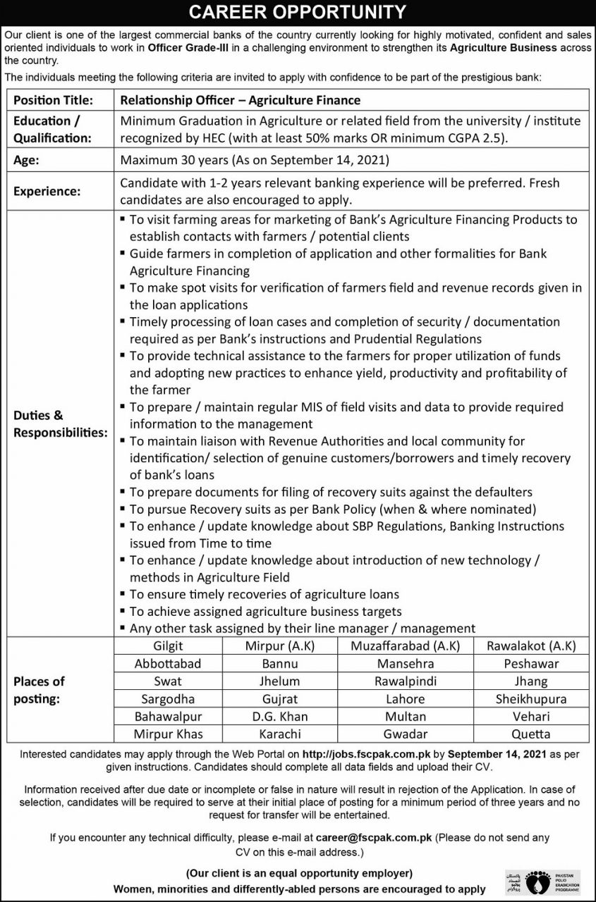 NBP jobs 2021 advertisement