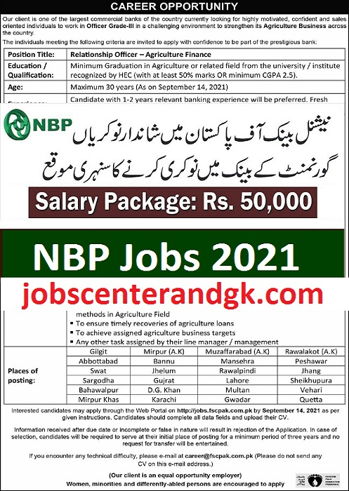 NBP latest jobs 2021