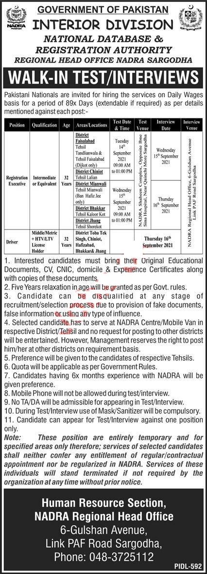 National Database & Registration Authority NADRA Sargodha Jobs 2021