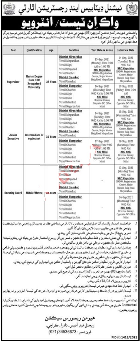 National Database and Registration Authority Sindh Jobs September 2021
