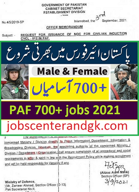 PAF latest jobs 2021 advertisement pdf