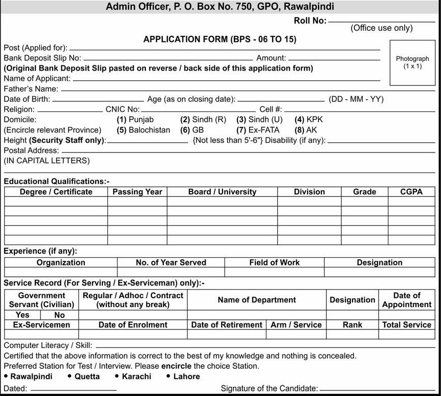 PO BOX 750 jobs 2021 application form