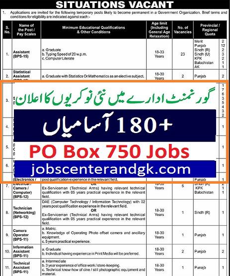 PO BOX 750 jobs 2021