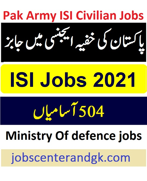 ministry of defence ISI jobs 2021