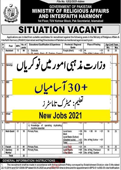 mora jobs 2021 application form