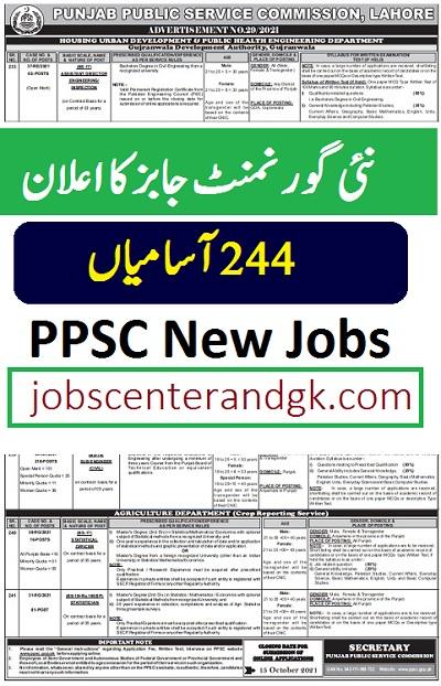 PPSC sub engineer jobs 2021