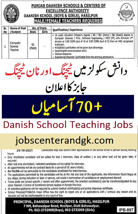 danish school teaching jobs
