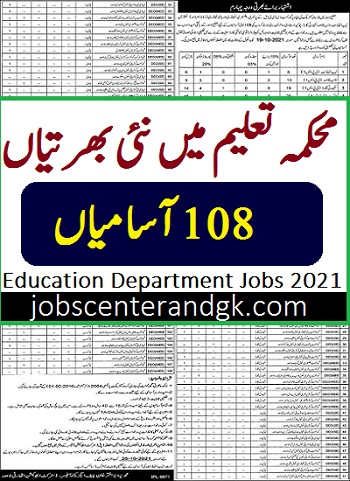 education department jobs 2021 advertisement