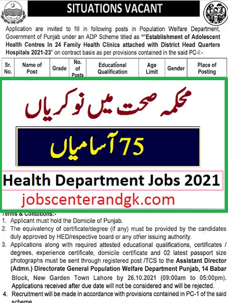 health Department Jobs 2021 advertisement