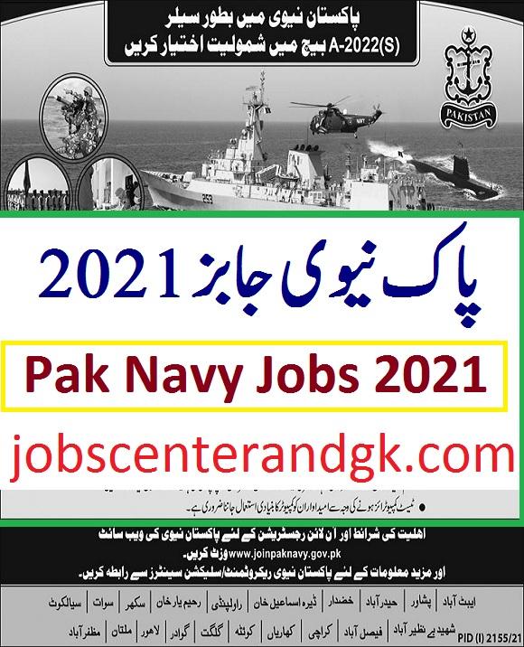 join pak navy as sailor batch A 2022