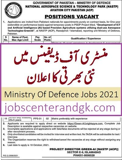 national aerospace science jobs 2021
